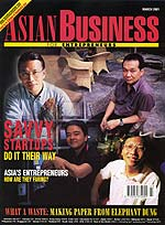press_asian_business_02.jpg